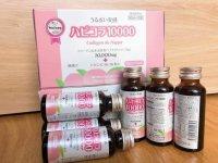 uong-collagen-de-happy-10000mcg.jpg